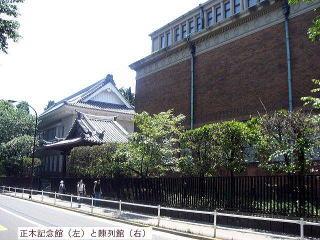 大学 東京 図書館 藝術 東京学芸大学附属図書館ホームページ